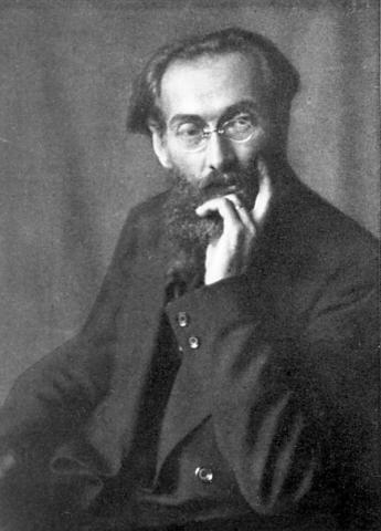 Gustav Landauer (1917)